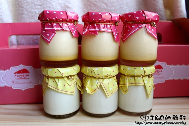 【南投】南田牧野家 muyejia–以鮮奶製成的甜點,濃郁香甜又天然!