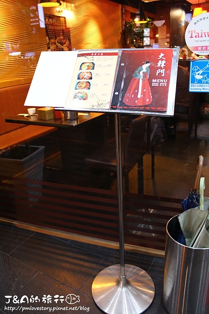 【捷運國父紀念館】大韓門 韓式料理–除了韓式烤肉、石鍋拌飯也有韓式石斑魚鍋可以選唷!