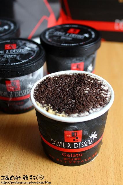 【宅配】D2惡魔可可法式烘焙 惡魔冰團–義式冰淇淋,每一口都吃的到料唷!