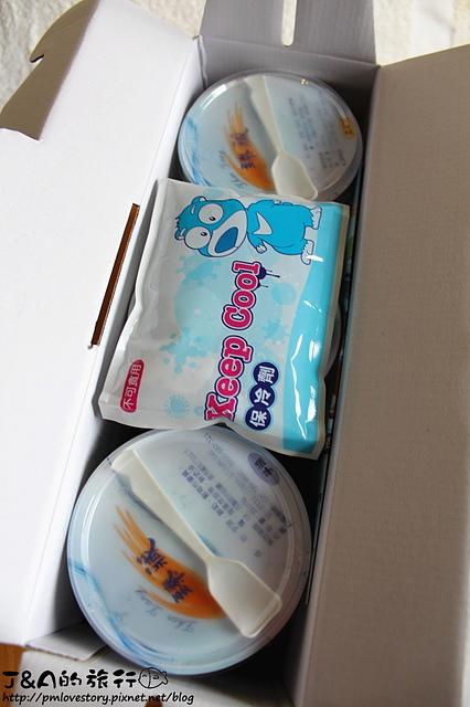 【屏東/宅配】臻藏鮮奶酪–使用林鳳營鮮乳不加水製作,香甜濃郁又綿密,令人一吃難忘!