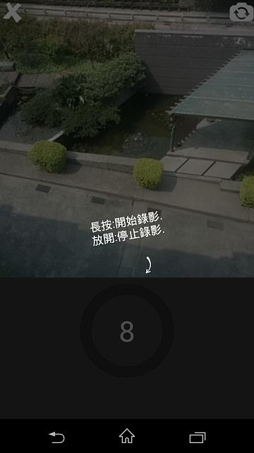 【APP分享】8PM–交友APP,不用註冊即可使用,相當保障用戶的隱私唷!