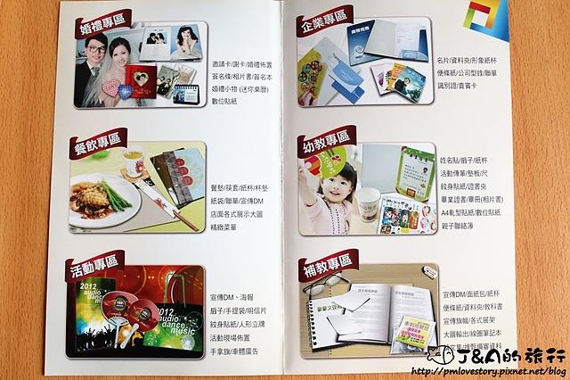 【客製化禮物】myDesign 雲端印刷網–蝴蝶相片書,為回憶留下記錄!