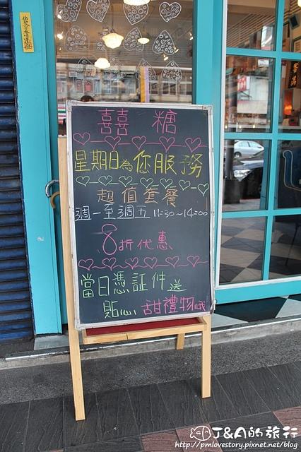 【捷運忠孝復興】麻犇堂 囍糖本舖–牽絲焗烤鬆餅,鹹香涮嘴!