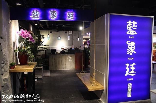 【捷運南京東路】藍象廷泰鍋–泰式火鍋吃到飽,綠咖哩湯頭好濃郁,還可以用100元加購泰式料理!