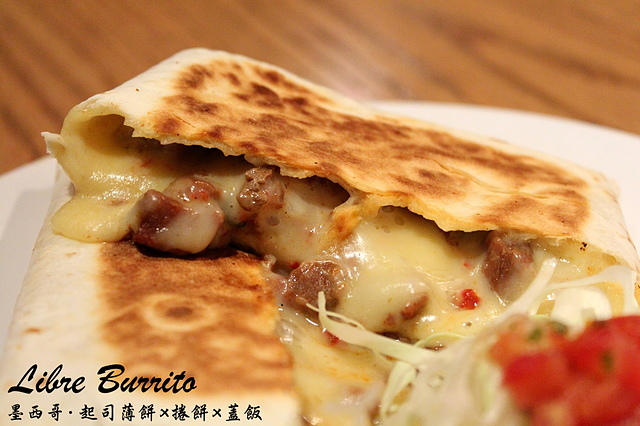 【台北車站】Libre Burrito 墨西哥料理–爆漿起司薄餅,餅皮酥脆、起司好多!!!!