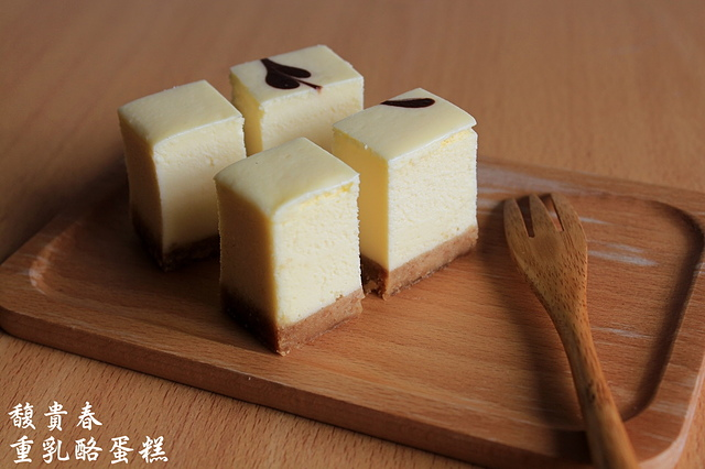 【台南宅配】馥貴春重乳酪蛋糕–濃郁乳酪香,台南美食甜點推薦