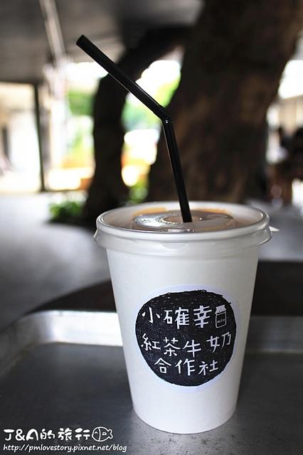 【捷運忠孝新生】小確幸紅茶牛奶合作社–起司牽絲超迷人~濃郁起司烤吐司!