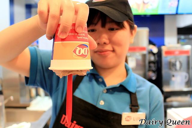 【捷運公館】Dairy Queen 冰雪皇后 (DQ)–倒杯不灑的冰淇淋在公館開店嚕~口感濃郁綿密,好吃又好玩!