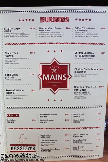 【捷運象山】Long Table–酥又Q的青醬麵疙瘩好特別!浪漫舒適的環境。信義區 聚餐餐廳 異國美食