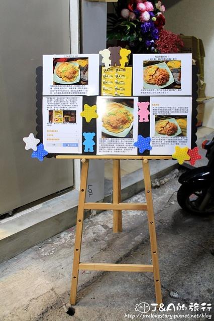 【捷運忠孝復興】鉄人手工抓餅–東區美食 三杯雞和泡麵抓餅,有甜抓餅可以選唷! 鐵人手工抓餅 銅板美食 銅板小吃
