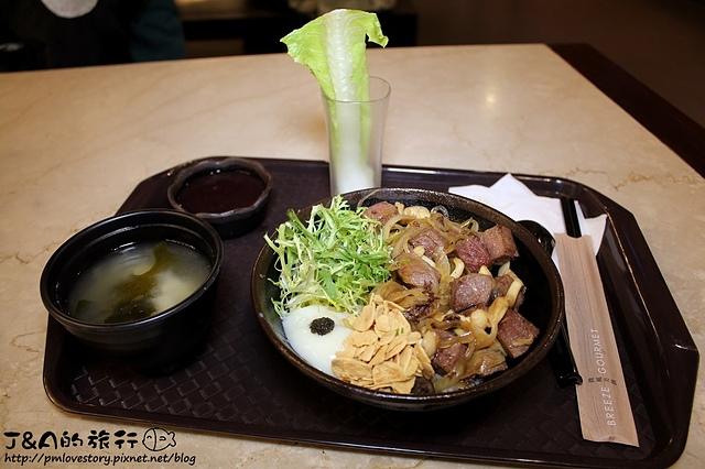【台北美食推薦】燒肉丼蓋飯懶人包-來吃肉吧!燒肉丼、蓋飯在這裡。