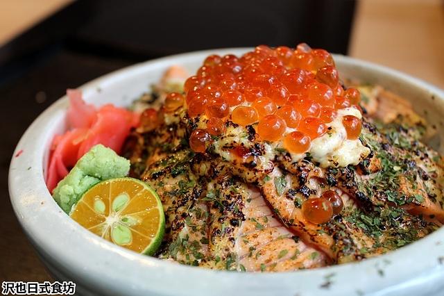 【捷運江子翠】沢也日式食坊 鮭魚火山丼&大份量創意日式套餐。 捷運江子翠 板橋日本料理