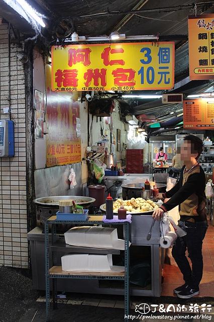 【台北車站】阿仁福州包–3個只要10元!平價銅板小吃,解饞不用傷荷包唷~