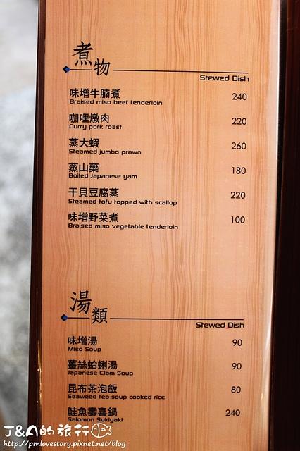【捷運忠孝敦化】伍伍食堂–東區生魚片丼飯只要80元!海膽丼.干貝丼只要220唷! 東區日本料理 平價丼飯