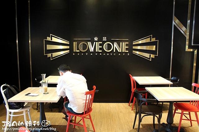 【捷運市政府站】樂昂咖啡 Love One (信義誠品店)–麻油雞燉飯.紹興虱目魚燉飯好特別!蜜糖領結.可頌圈也不錯唷~ 信義區美食餐廳
