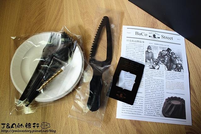 【宅配美食】貝克街 謎-巧克力蛋糕–頂級濃郁巧克力蛋糕~