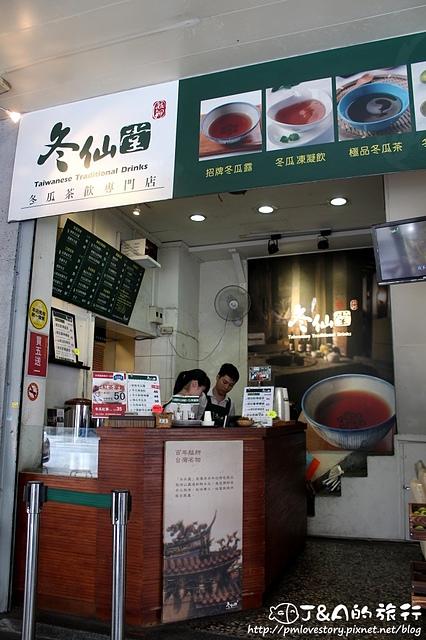 【捷運西門】冬仙堂冬瓜茶飲專門店–新鮮冬瓜熬煮的冬瓜茶可調整甜度唷! 西門町冬瓜茶