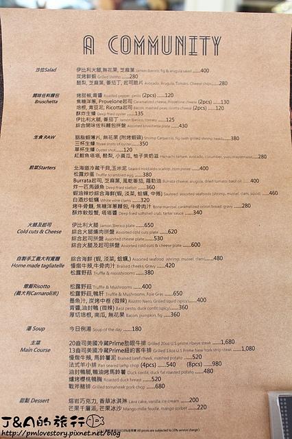 【捷運國父紀念館】A COMMUNITY–胭脂蝦薄片好特別!酥香爐烤鴨胸還不錯~ A COMMUNITY restaurant and bar