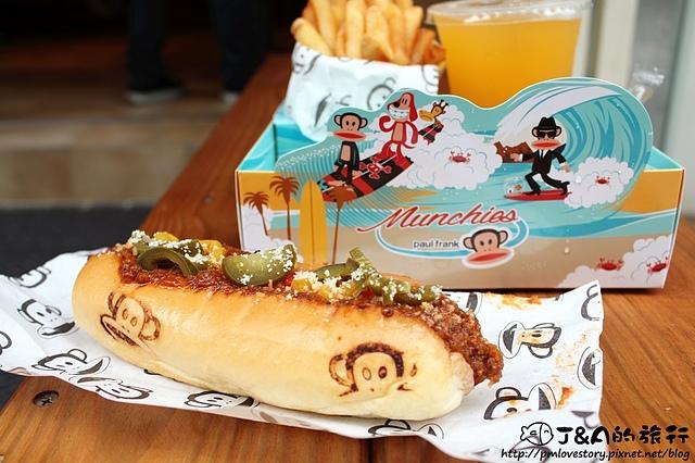 【捷運忠孝敦化】Paul Frank Munchies Hot Dog (Paul Frank Hot Dog)–超可愛大嘴猴熱狗堡~脆彈多汁熱狗&鹹香辣肉醬! Paul Frank Cafe 東區外帶美食