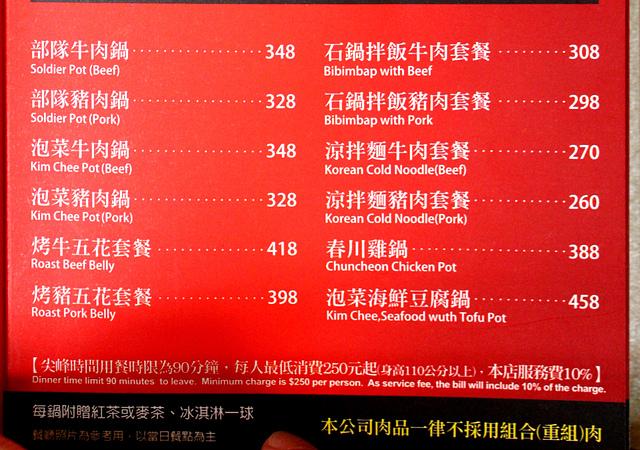 【捷運國父紀念館】劉震川日韓大食館–火烤兩吃韓式鍋物,春川辣雞鍋香氣十足~(文末免費送雙人份套餐) 東區韓國料理 東區美食
