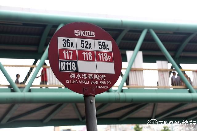 【香港月租房間】蘋果宿舍 Apple Dorn–交通購物超便利!對面就是西九龍中心,5分鐘即可抵達深水埗港鐵站!