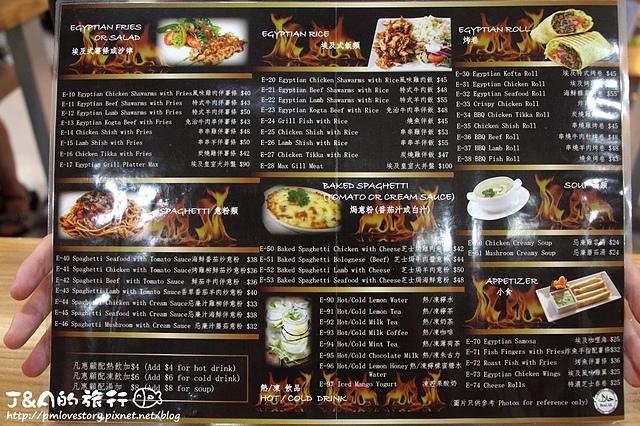 【香港美食/西九龍中心】Cafe360 & 大廚美食廣場–煲仔飯、韓國、埃及、台灣、印度等各國料理這邊都吃的到!