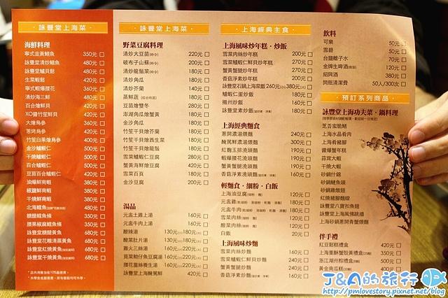 【捷運忠孝新生】詠豐堂 Eihodo–Q香有嚼勁又多汁的生煎包,以老麵發酵搭配溫體豬製成唷。台北上海菜餐廳/台北聚餐餐廳/合菜餐廳/年夜飯餐廳推薦/除夕聚餐餐廳