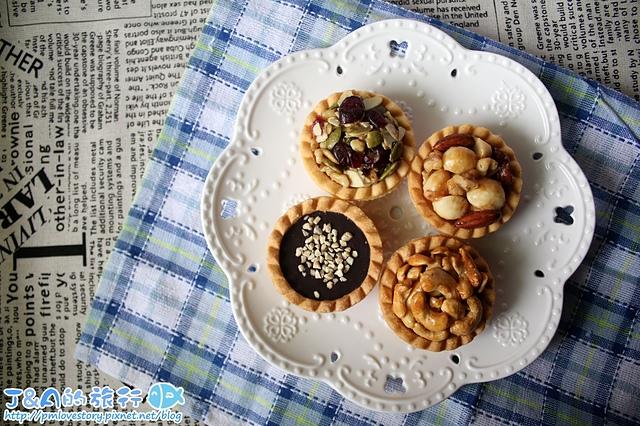 【高雄美食】米思酷奇手工烘焙 Miss Cookie–用料實在的堅果豆塔好好吃,紮實又酥香,伴手禮、喜餅禮盒新選擇!