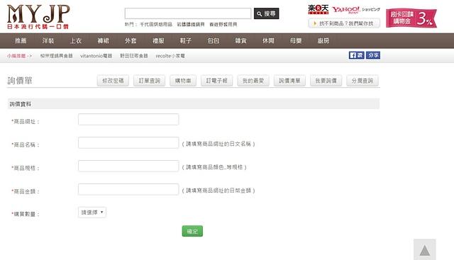 【線上購物/日本購物】MYJP 日本代購網站–實用又可愛的熊本熊兩用包輕鬆帶回家!Kumamon 熊本熊兩用包(保冷袋/保溫袋/手提包/側背包)。日本代購推薦