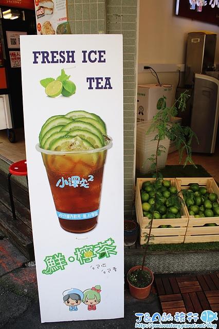 小澤宅宅–酸甜鮮檸茶,加了1顆半的新鮮檸檬在裡面唷!鮮檸茶 【捷運忠孝復興】東區飲料店推薦 台北小澤宅宅