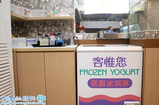 新開幕尚好禚家水餃,冰淇淋吃到飽。旁邊還有Pokestop,邊吃可以邊玩Pokemon go~【基隆美食/暖暖美食】