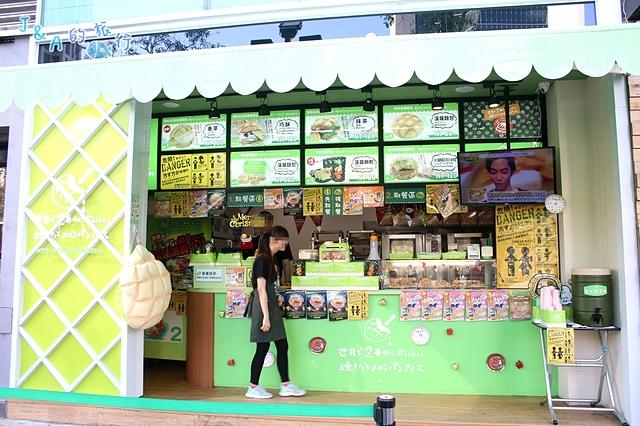 【捷運象山】世界第二好吃的菠蘿麵包冰淇淋–來自日本的酥香.冰火交融的冰淇淋菠蘿麵包! 信義區美食/日本冰淇淋菠蘿麵包
