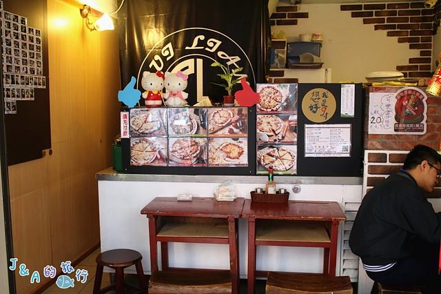 淬煉廚房 9吋薄脆披薩只要99~119元,有巧克力披薩可以選擇唷! Cui Lian Kitchen【捷運公館】台大美食/公館美食/公館平價披薩