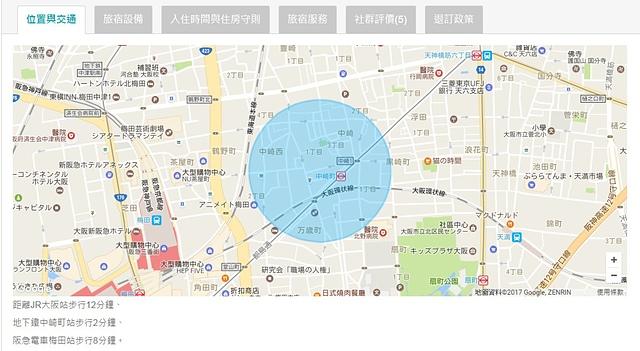 【日本大阪住宿】紅豆酥民宿–鄰近JR大阪站,步行即可抵達梅田商圈購物&藍天大廈空中庭園看夜景