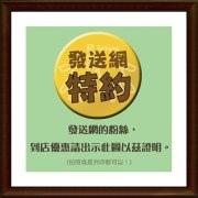 湧升小館(長安店):【捷運中山站♥試吃】湧升小館--吃的到有身份認證的海鮮~