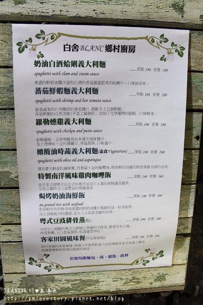 【捷運古亭站】白舍鄉村廚房–有如回到家享用美食的舒適