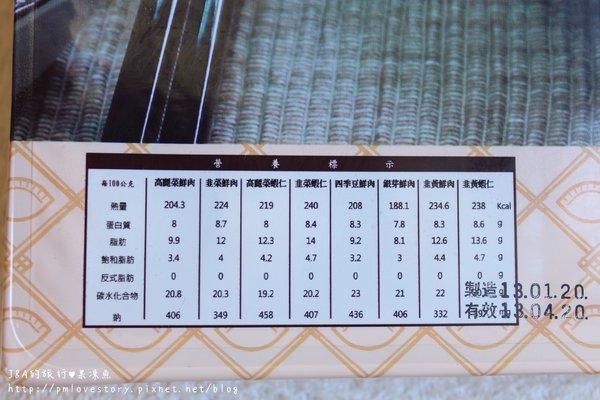 【高雄♥宅配試吃】果貿吳媽水餃–超人氣水餃+超貼心的服務!