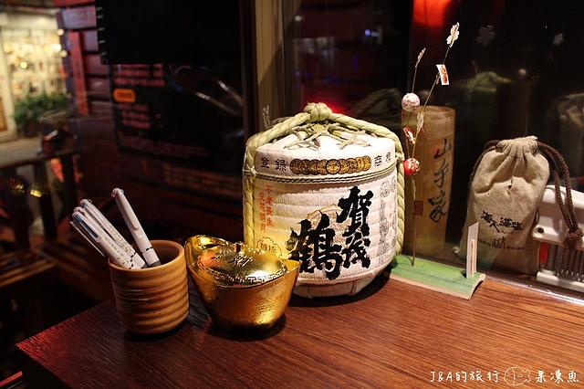 【捷運忠孝敦化】山手串物專門店–巷弄中發現美味日式串燒!
