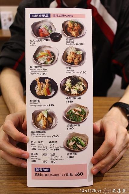 【捷運忠孝敦化】ゆで太郎Yudetarou蕎麥麵–炎炎夏日吃了會消暑的蕎麥麵!!