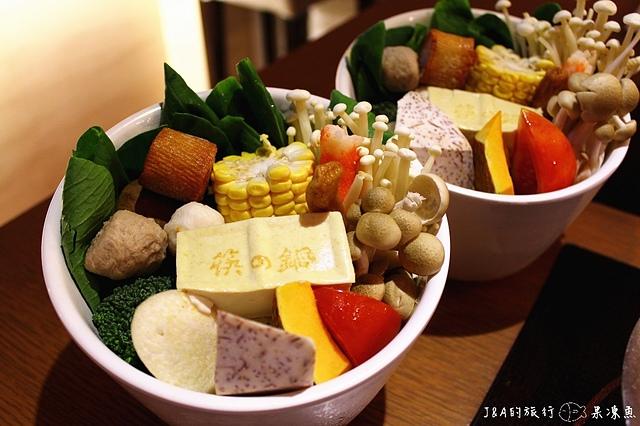 【台北/捷運忠孝復興】筷鍋–蔬果湯頭&水果沾醬,兼顧美味與健康!!