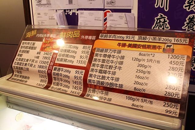 【捷運板橋】皇璽北海道昆布鍋–平價涮涮鍋,大份量肉品與海鮮,還有巨無霸帝王蟹唷!