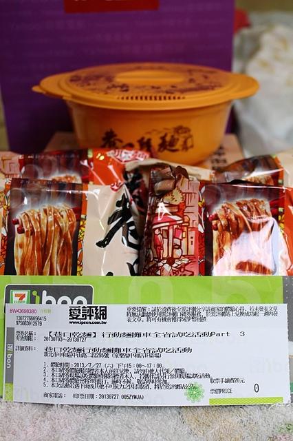 【超商賣場】統一麵巷口乾麵–炸醬、麻醬加上3mm寬厚非油炸麵身等於超好吃!
