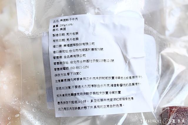 【台北♥宅配】尋鮮本舖–中秋節烤肉食材新選擇