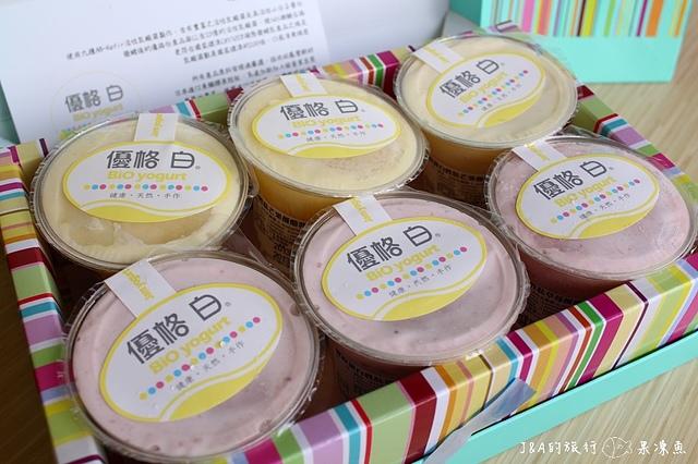 【台北♥宅配】優格白–添加新鮮果汁的優酪乳,美味又健康!!!