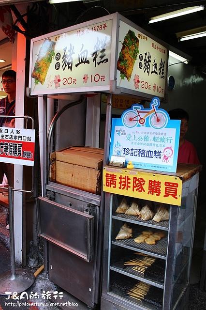 【捷運公館】珍記豬血糕–一個銅板就能同時品嚐肉粽、甜不辣、豬血糕呢!!!