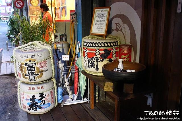 【捷運國父紀念館】三本味日式料理–起司鮭魚握壽司入口即化,每桌必點菜色!!!