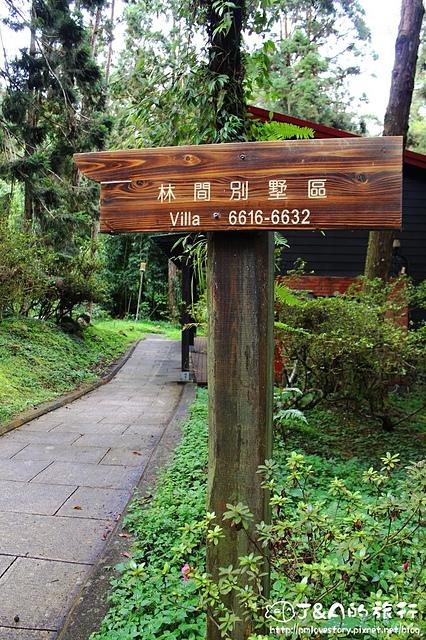 【南投旅遊】台大溪頭教育中心 新別墅區–鄰近妖怪村,享受森林芬多精的住宿環境