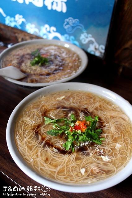 【南投/妖怪村】赤肉手工麵線–台灣老味,彈牙赤肉羹,肉香十足!