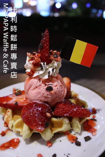 【捷運忠孝敦化】MR.PAPA 比利時鬆餅專賣店–愛情鎖牆在台灣就可以看的到嚕~
