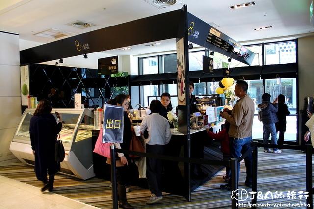 【捷運市政府】8%ice 冰淇淋專賣店–法式巧克力x甜而不膩香蕉霜淇淋,濃郁香甜又好吃XD